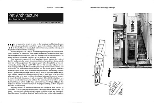Exceptionnel ... Pet Architecture Guide Book. Additional Material
