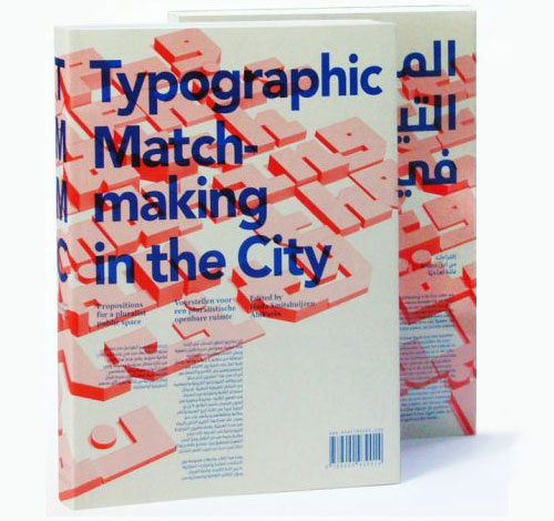 Typographic Matchmaking in the Maghrib (2015 2017)