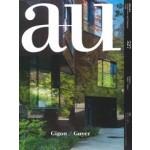 a+u 527. 2014:08 Gigon / Guyer | 4910019730842 | a+u magazine