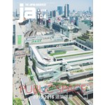 ja 104. PUBLIC SPACE. 2015 - 2016 (winter 2017) | The Japan Architect magazine