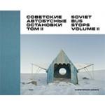 Soviet Bus Stops Volume II | Christopher Herwig | 9780993191183 | THAMES & HUDSON