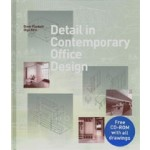 Detail in Contemporary Office Design | Drew Plunkett, Olga Reid | 9781780673400