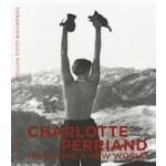 Charlotte Perriand | Jacques Barsac, Sébastien Cherruet, Pernette Perriand | 9782072857195 | Louis Vuitton Foundation
