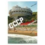 CCCP - Cosmic Communist Constructions Photographed | Fradaric Chaubin | 9783836565059 | TASCHEN