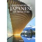 Contemporary Japanese Architecture   Philip Jodidio   9783836575102   TASCHEN