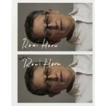 Roni Horn AKA Roni Horn | Briony Fer, Roni Horn | 9783865218315