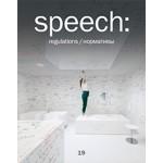 speech: 19. regulations  | 9783868598469 | speech: magazine