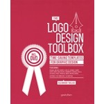 THE LOGO DESIGN TOOLBOX time-saving templates for graphic design | Gestalten | 9783899554823