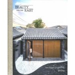 Beauty and the East. New Chinese Architecture   9783899558722   gestalten