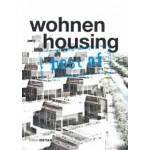 Best of Housing - Wohnen | 9783920034614 | Birkhäuser, DETAIL