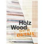 Best of DETAIL. Holz - Wood   Christian Schittich   9783955532147   Birkhäuser, DETAIL