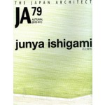 JA 79. Junya Ishigami | Japan Architect | 9784786902277