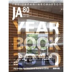 JA 80. Yearbook 2010