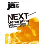 JA 86. NEXT Generation. Manifestations of Architects under 35 | Japan Architect | 9784786902406