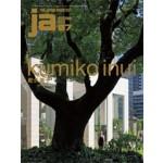 JA 87. Kumiko Inui