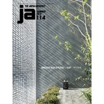 JA 114. Hiroshi Nakamura & NAP | 9784786903076 4910051330796 | The Japan Architect summer 2019