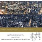The Origin of Tokyo | Sato Shintaro  | 9784861527227 | Idea Books