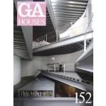 GA Houses 152 | 9784871402040 | GA Houses magazine