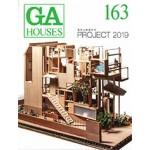 GA HOUSES 163. Project 2019 | 9784871402156 | GA HOUSES magazine