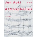 Jun Aoki. Atmospherics | 9784887061866