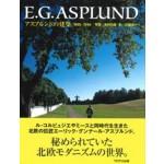 E.G. Asplund. 1885-1940