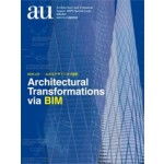 Architectural Transformations via BIM - a+u Special Issue | 9784900211681