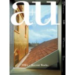 a+u 540. 15:09 OMA - Recent Works | 9784900211827 | a+u magazine