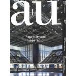 a+u 567 2017:12 Vann Molyvann 1926-2017 | 9784900212152 | a+u