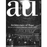 a+u 596. 2020:05. Architecture of Hope. 30 years of European Architecture – EU Mies Award | 9784900212510 | a+u magazine