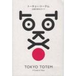 TOKYO TOTEM. A Guide To Tokyo | 9784904894286 | Flick Studio