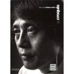 El Croquis 44/58. Tadao Ando 1983-2000 | 9788488386144 | El Croquis magazine