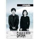 El Croquis 77(I)+99+121/122. SANAA Sejima Nishizawa 1983-2004 | 9788488386458
