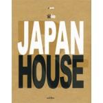 JAPAN HOUSE R- | 9788997603176