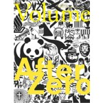 Volume 18. After Zero | Ole Bouman, Rem Koolhaas, Mark Wigley, Jeffrey Inaba | 9789077966181
