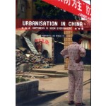 Urbanisation in China