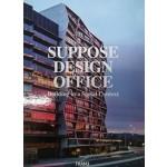 Suppose Design Office | 9789492311153 | Frame Publisher