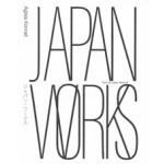 Japan Works   Aglaia Konrad, Julian Worrall   9789492811912   Roma