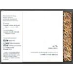 onishimaki + hyakudayuki. Telling Architecture Like a Story. Debut Portfolio by Young Japanese Architects   9789866204562