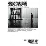 20 Japanese Architects. Interviews and Photos | Roland Hagenberg | 9789867009548