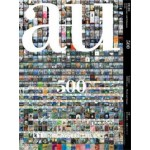 a+u 500 12:05. Word and Image | a+u magazine