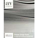 av proyectos 070. Dossier Kengo Kuma | av proyectos magazine