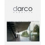 darco 10. christian kerez architects.inês lobo arquitectos. ventura trindade arquitectos | darco magazine
