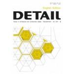 DETAIL 2017 02. Refurbishment (English edition) | DETAIL magazine