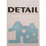 Detail 04 bioclimatic construction