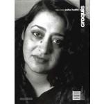 El Croquis 52 + 73. Zaha Hadid (1983-1995). forms of indetermination | 9788488386182 | El Croquis magazine