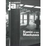 JA 117. Kunio Maekawa | 9784786903144 | The Japan Architect magazine