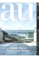 a+u 521. 14:02: Revitalization of Modernization Heritage | a+u magazine