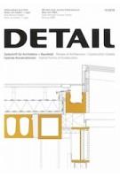 DETAIL 2019 10. Hybrid Forms of Construction - Hybride Konstruktionen | DETAIL magazine