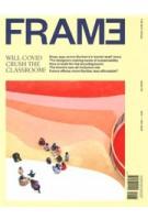 FRAME 137. Education. Will Covid Crush the Classroom? November/December 2020 | FRAME magazine