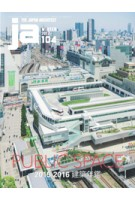 ja 104. PUBLIC SPACE. 2015 - 2016 (winter 2017) | The Japan Architect magazine
